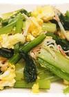小松菜とカニカマの卵の炒め物