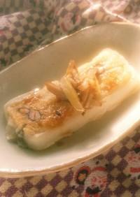 香ばし千切り生姜餅