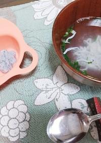 離乳食初期しらすペーストとリメイクスープ