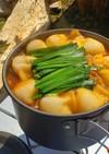山飯 赤から餃子鍋