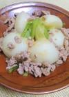 カブのそぼろ味噌煮