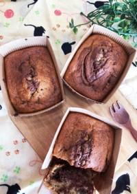 チョコとバナナの♡マーブルパウンドケーキ