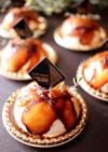 林檎のドームケーキ
