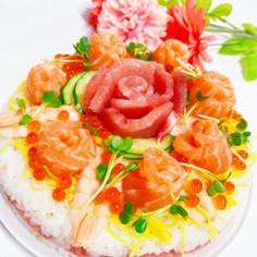 お誕生日に♪ちらし寿司ケーキ