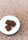 ザクザクチョコレートクッキー