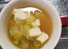 白菜、豆腐、大根のお味噌汁(^o^)