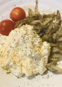 ゴボウの塩・胡椒炒め&タルタルソース