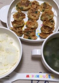 11ヶ月☆ごはん 野菜納豆おやき 味噌汁