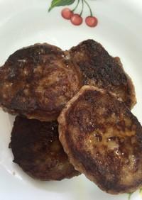 成型肉の焼き方