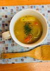 コーンスープ風野菜シチュー