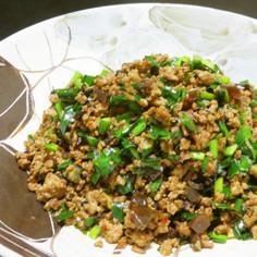 豚挽き肉とニラとピータンの四川風麻辣炒め
