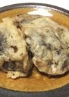 椎茸の肉詰め天ぷら
