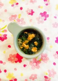 離乳食中期✩.*˚鮭入りさっぱりスープ