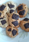 ふんわりバナナクッキー