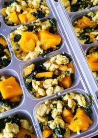 野菜と高野豆腐の煮物☆離乳食後期