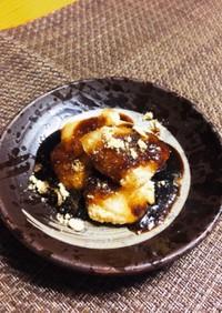 自家製黒蜜のやわらかモチモチ、信玄餅
