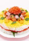 ケーキ仕立ての華やかちらし寿司