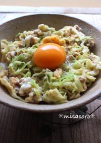 mめんつゆdeキャベツとひき肉卵とじ丼