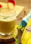 簡単&腸活♪バナナきなこスムージー