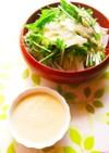 ☺いろいろ使える玉子豆腐ドレッシング☺