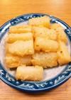 大根の天ぷら(大根のからあげ)