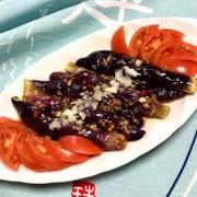 蒸し茄子の中華サラダ*作り置きの写真