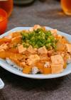 2種の食感☆麻婆豆腐&大根