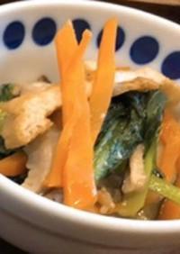(醬油糀)小松菜と厚揚げの煮びたし