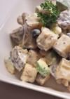 デリ風♩さつま芋と豆のサラダ