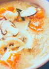 とろふわ かぼちゃの豆乳スープ