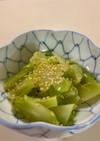 前菜に。ブロッコリーの茎のナムル