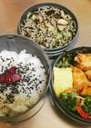 お弁当☆鶏肉編⒌☆