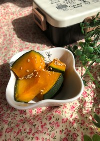 お弁当に♡レンジで簡単カボチャの煮物