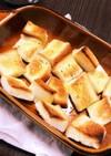 キッチン鋏で!可愛いキューブトースト♡