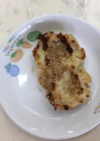 【保育園給食】豆腐入り松風焼き