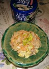 鯖水煮缶入りコールスローサラダ