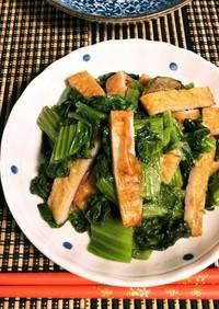 地元の田舎料理☆高菜と薩摩揚げの煮物