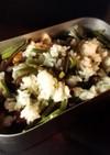 【キャンプ飯】メスティンで山菜炊込みご飯