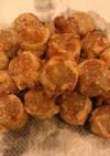 片栗粉と米粉で、市販シューマイで揚げ焼売