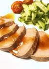 豚ヒレ肉のローストポーク