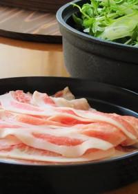 焼きあごだしで!豚肉と豆苗のねぎしゃぶ鍋
