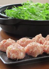 焼あごだしで鶏つみれと豆苗のねぎしゃぶ鍋