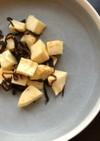 モッツァレラチーズのおつまみ塩昆布和え