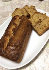 完熟バナナで黒糖パウンドケーキ