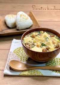 卵ふんわり*豆腐となめこの食べるお味噌汁