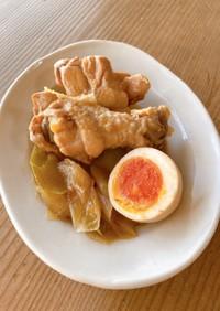 圧力鍋で 鶏手羽元のさっぱり煮