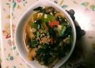 油揚げと小松菜とシメジの煮浸し✨☺⛄☕