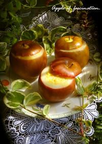 魅惑の焼き林檎