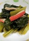 簡単♥小松菜の煮びたし♪