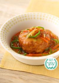 豆腐ハンバーグの野菜甘酢ソース